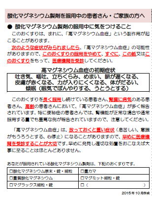 hokeni_poster