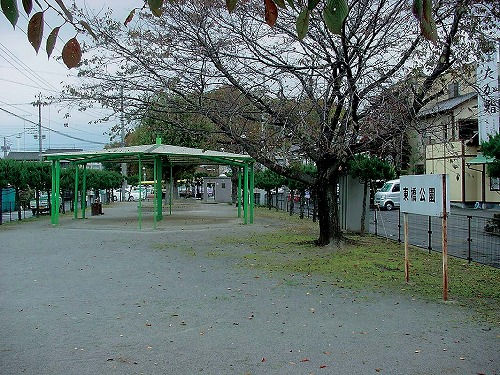 東橋公園の整備